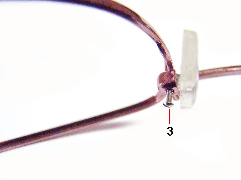 Eyeglass Screws for Nose Pads