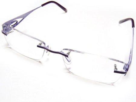 Frameless Eyeglasses